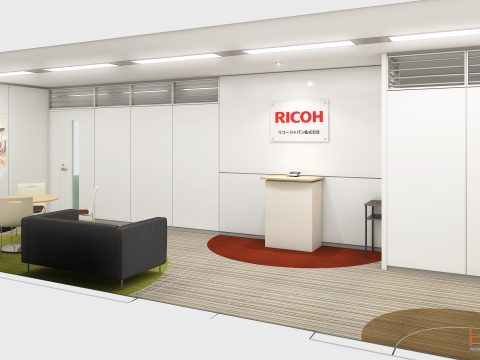 002-Office Rendering