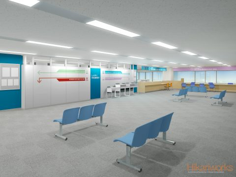 008-Various facilities Rendering