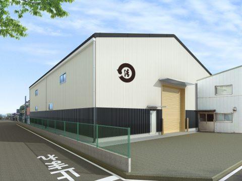 013-Building Exterior Rendering