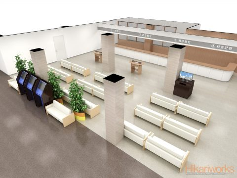 015-Office Rendering