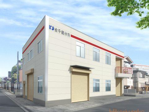 026-Building Exterior Rendering