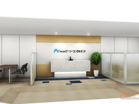 040-Office Rendering