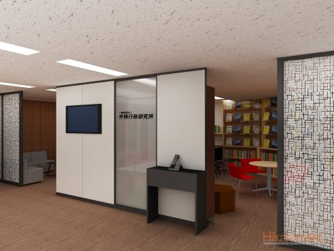042-Office Rendering