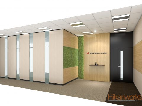 047-Office Rendering