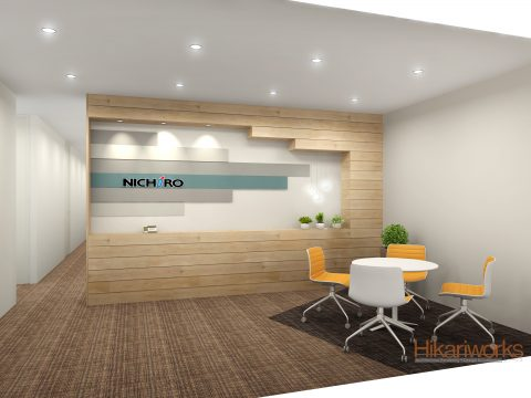 049-Office Rendering