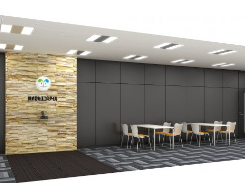 052-Office Rendering