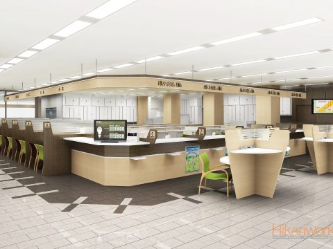 065-Office Rendering