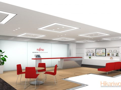 077-Office Rendering