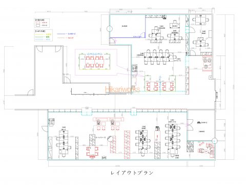 004-Layout Plan